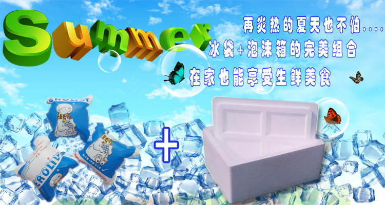 台湾食品运输