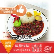 1号台湾卤肉